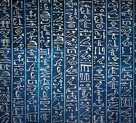 dettaglio di gerogifici dell'antico Egitto, elaborazione ©Fototeca Gilardi