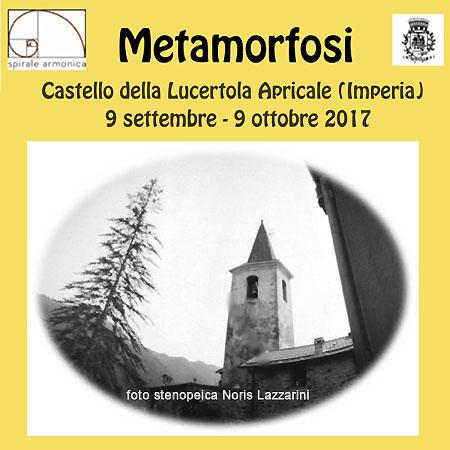 Metamorfosi_NORIS_LAZZARINI_Castello2017