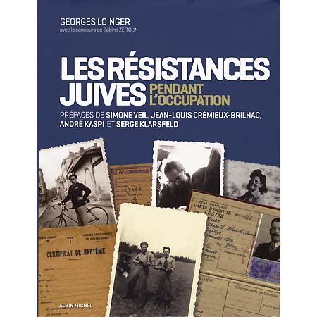 Les resistances juives